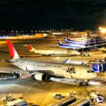 Информация про аэропорт де Сан-Хуан Доминго Фаустино Сармьенто Интернэшнл  в городе Сан Хуан  в Перу